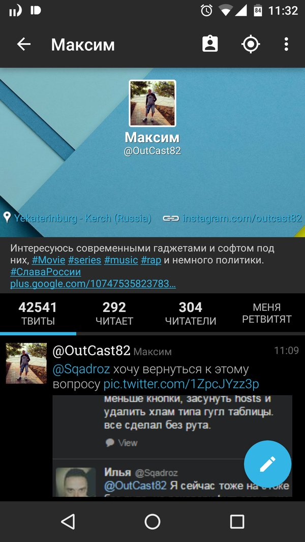 Скачать Plume for Twitter для Андроид