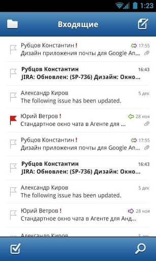 Скачать Почта Mail.Ru для Андроид