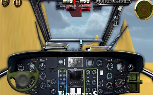 Полиция вертолет — 3D полет для Андроид
