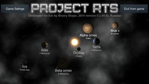 Скачать Project RTS — Strategy LITE для Андроид