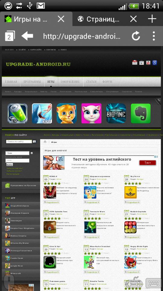 Скачать Puffin Web Browser для Андроид