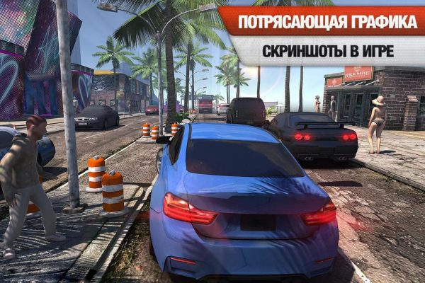 Скачать Racing Horizon для Андроид