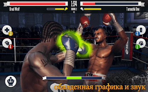 Скачать Real Boxing для Андроид