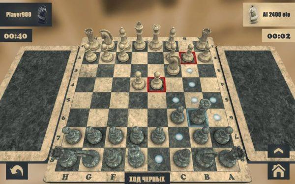 Скачать Реальные Шахматы для Андроид