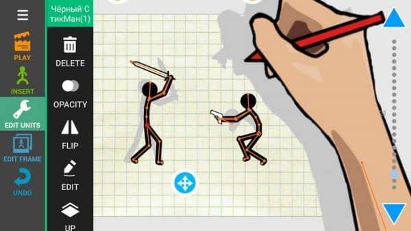 Скачать Рисуем Мультфильмы 2 для Андроид