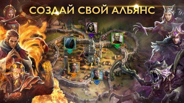 Скачать Rival Kingdoms: Age of Ruin для Андроид