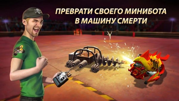 Скачать Robot Fighting 2 — Minibots для Андроид
