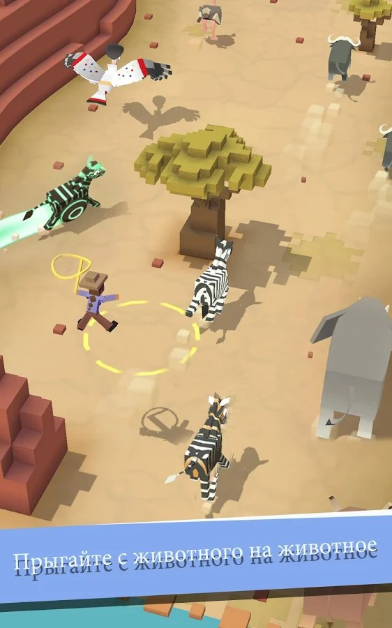 Скачать Rodeo Stampede: Sky Zoo Safari для Андроид
