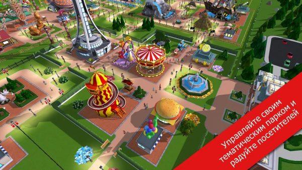 RollerCoaster Tycoon Touch для Андроид