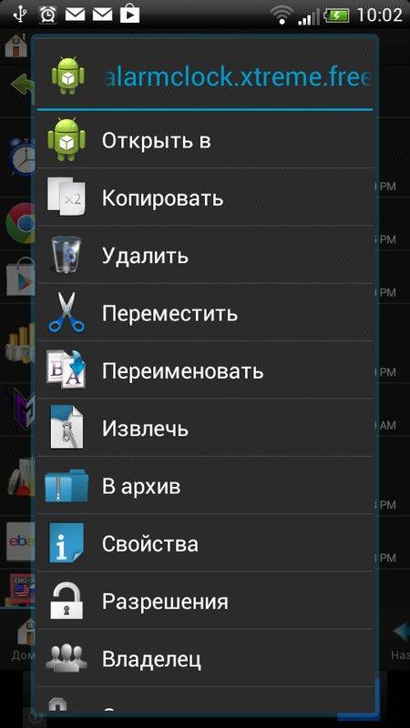 Скачать Root Browser для Андроид