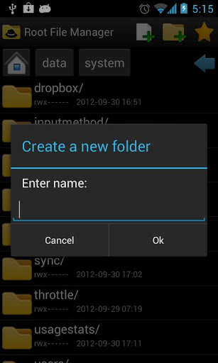 Скачать Root File Manager для Андроид