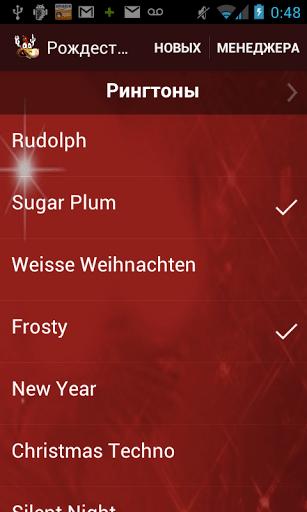 Скачать Рождественские рингтоны для Андроид