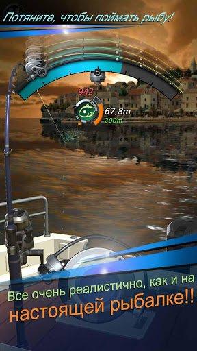 Рыболовный крючок для Андроид
