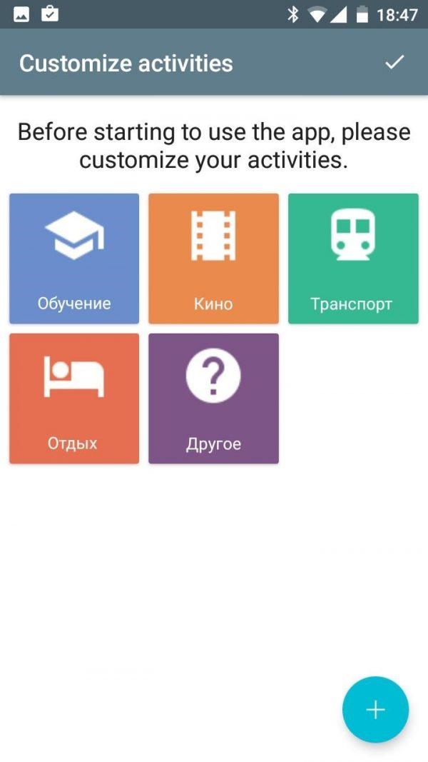 Скачать SaveMyTime: Time Tracker для Андроид