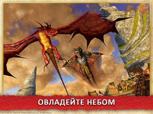 School of Dragons для Андроид