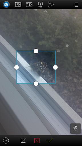 Скачать Screenshot Snap для Андроид
