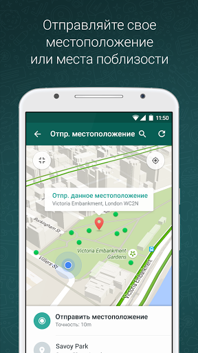 Скачать Secure Gallery (Pic/Video Lock) для Андроид