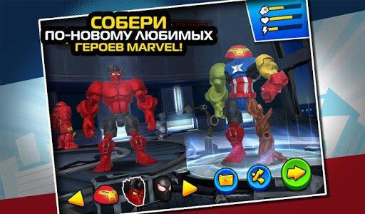 Скачать Смешай+Собери: Marvel Mashers для Андроид
