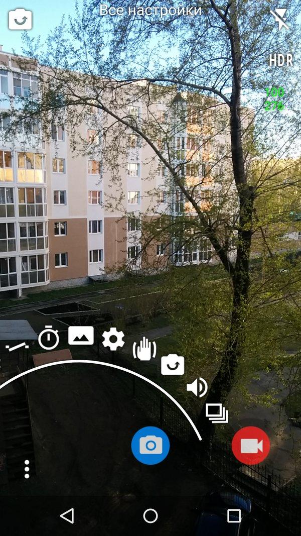 Скачать Snap Camera для Андроид