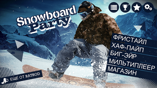 Скачать Snowboard Party Lite для Андроид