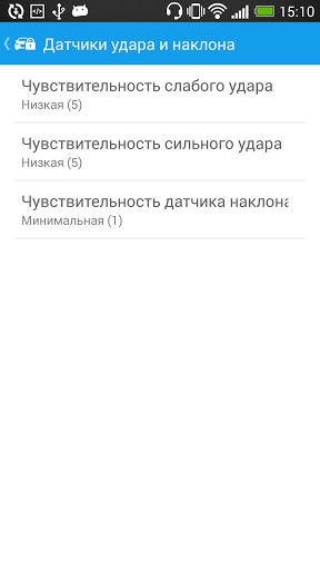 StarLine для Андроид