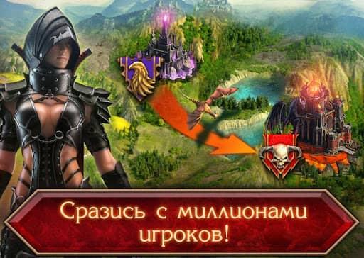 Скачать Stormfall: Rise of Balur для Андроид
