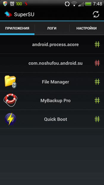 SuperSU Pro для Андроид