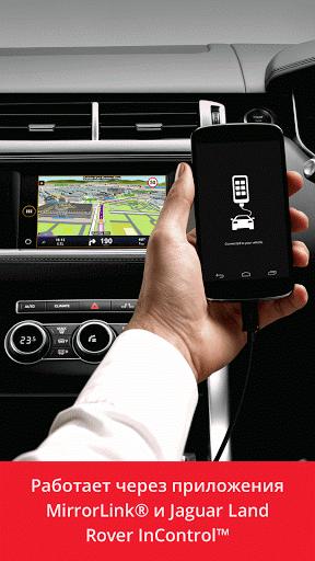 Sygic Car Navigation для Андроид