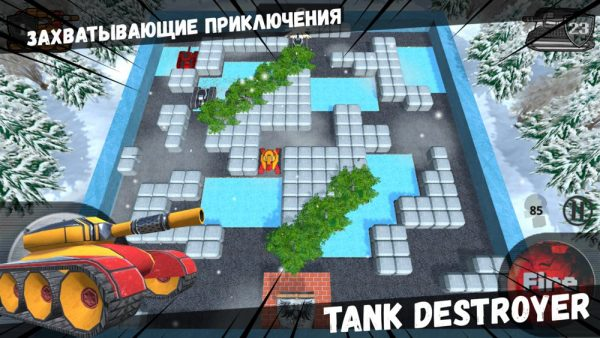 Скачать Tank Destroyer для Андроид