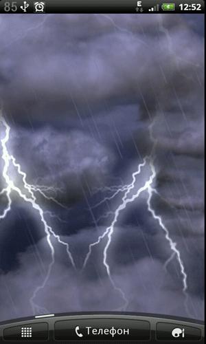 Скачать Thunderstorm для Андроид