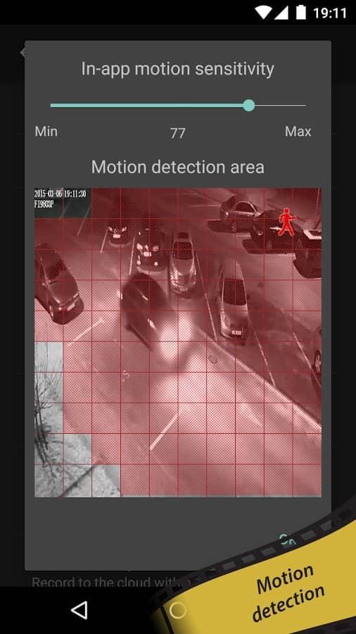 Скачать TinyCam Monitor PRO для Андроид