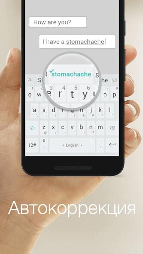 Скачать TouchPal X Keyboard для Андроид