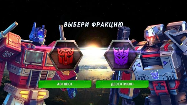 Скачать Transformers Earth Wars для Андроид