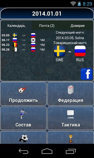 Скачать True Football National Manager для Андроид