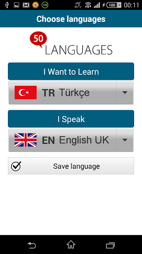 Скачать Турецкий 50 языков для Андроид
