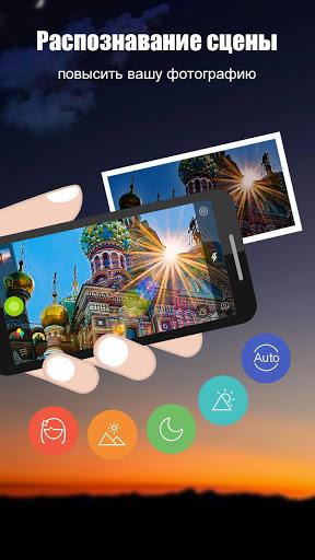 Скачать UCam для Андроид