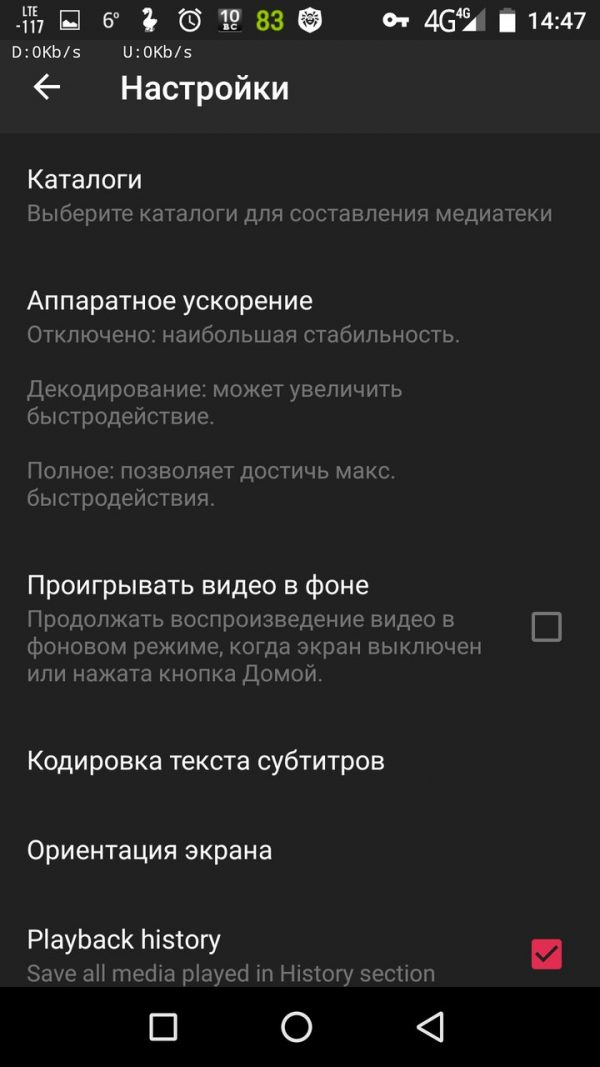 Скачать Video Player by Halos для Андроид