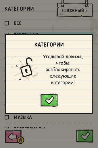 Скачать Виселица 2: Онлайн для Андроид