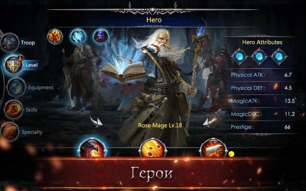 War and Magic для Андроид