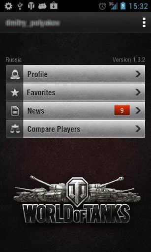 Скачать World of Tanks Assistant для Андроид