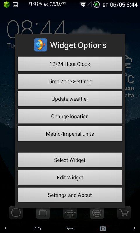 Скачать XWidget для Андроид