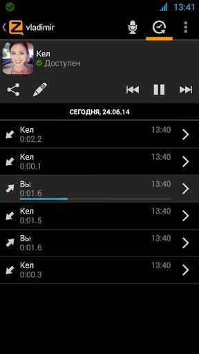Скачать Zello рация для Андроид