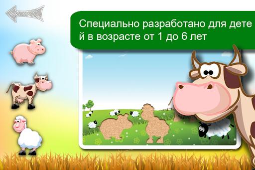 Скачать Животные с фермы игры Free для Андроид