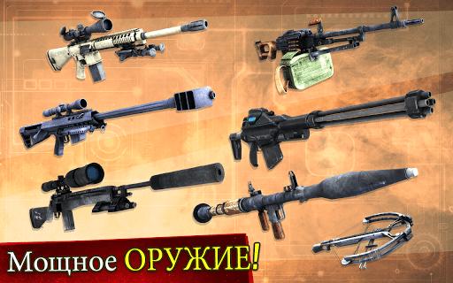 Скачать Zombie Hunter: War of The Dead для Андроид